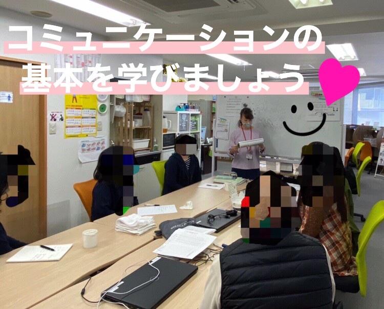 SST紹介~その①~