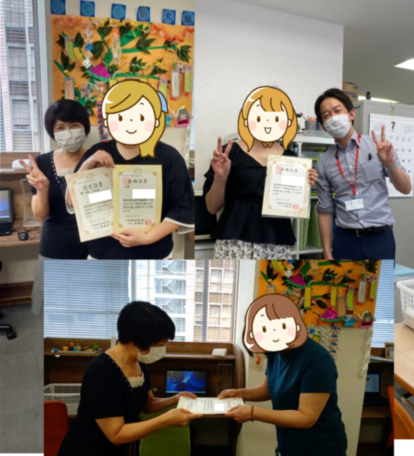 パソコン検定試験全員合格!!