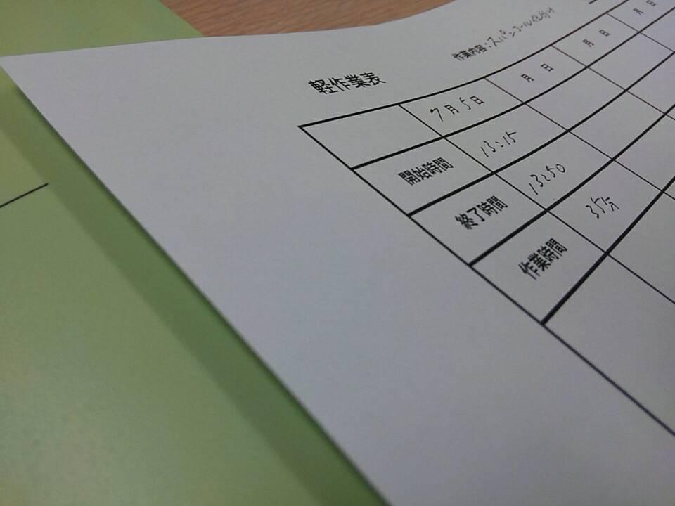 ~Let's作業トレ!!~仕分けトレーニング編!!